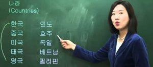 Perkenalan Diri dalam Bahasa Korea - obatrindu.com