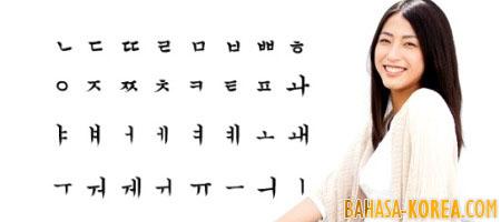 Belajar Konsonan Rangkap Dalam Huruf Korea Bahasa Korea com